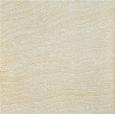 Buildmantra Com Marbonite Hrj2171171 600 X 600 Mm