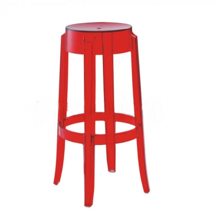 Bar Stool - Red Color