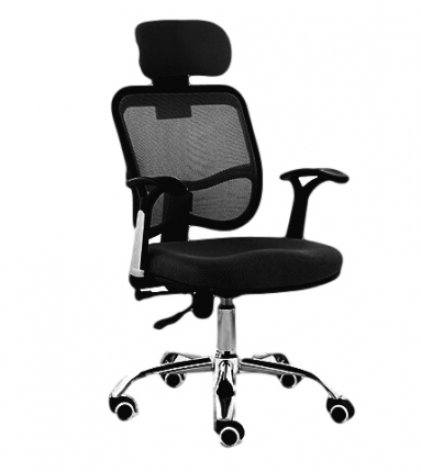 Office Executive Chair with Adjustable Headrest - Black Color